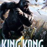 king-kong-2005