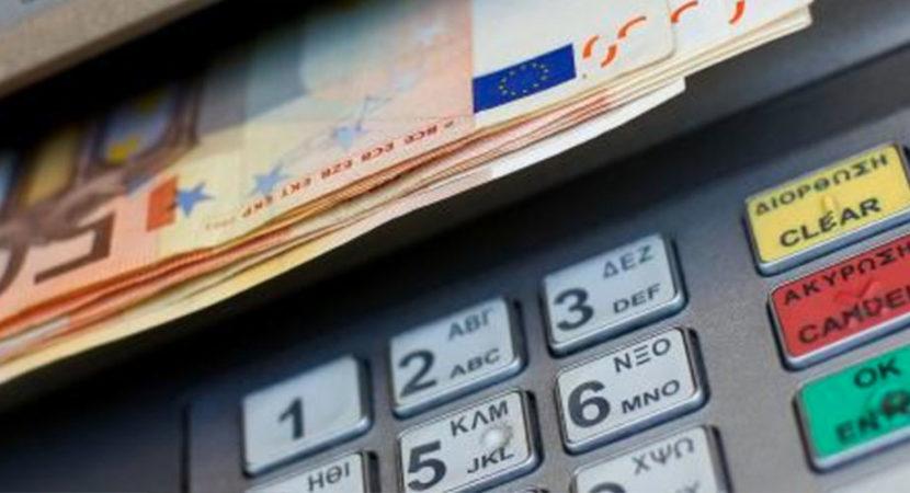 il primo bancomat